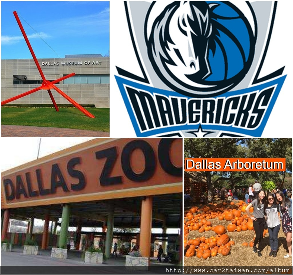 達拉斯特色及景點,NBA達拉斯獨行俠隊、景點有達拉斯藝術博物館、達拉斯動物園、達拉斯植物園.jpg