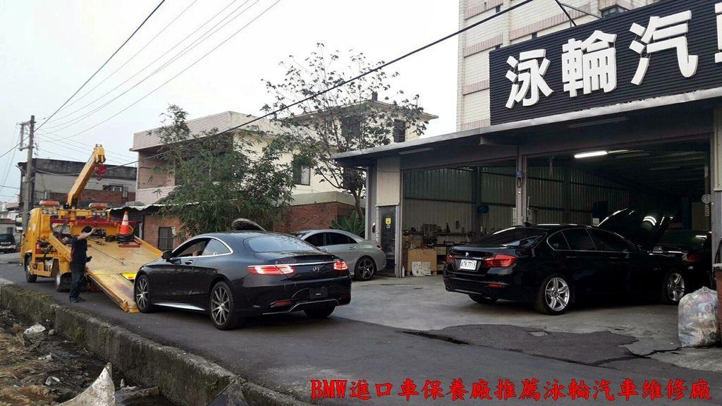 無論是個人運車回台灣或從美國買車運回台灣,其中最大問題就是中文化導航如何處理,原來英哩表可以改成公里表嗎?沒問題的,這裡推薦BMW進口車保養廠推薦泳輪汽車維修廠負責改裝中文化導航及中文介面,BMW黑屏問題也可以解決,個人運車回台灣不用擔心中文化問題,也不要擔心後續保固維修保養問題,泳輪汽車屬於Car2TW公司成員之一,每年經手進口數百台各式賓士BMW汽車,擁有專用原廠汽車診斷電腦可以查修儀錶板故障碼及各式問題,任何進口車代辦留學生運車回台灣關稅及費用估算問題都可以諮詢Car2TW
