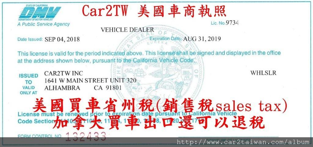 Car2TW在美國車商資格, 除了可以協助美國買車外也有代辦進口車回台灣服務,從美國買車運回台灣不用繳交當地銷售稅sales tax,從加拿大買車運回台灣可以免稅出口,一台車可以節省約車價10%左右,個人運車回台灣也可以代運出口,Car2TW因為有船運公司執照所以汽車海運運費也是非常有競爭力。