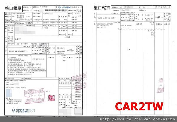 2011 X3 28I 報單.jpg
