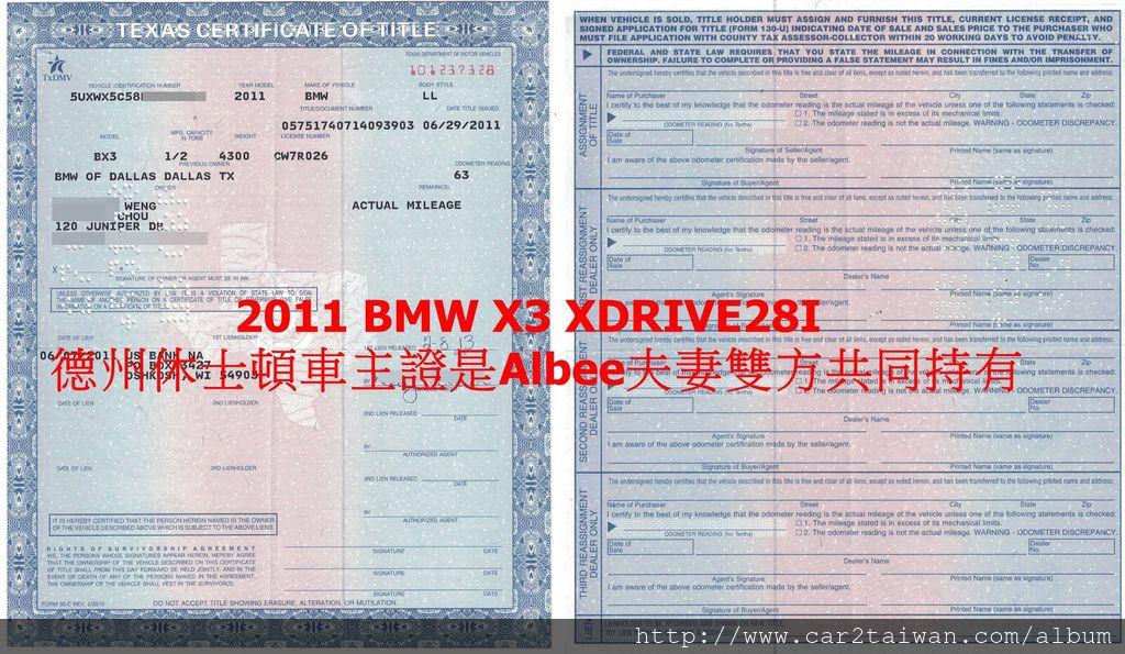 2011 BMW X3 XDRIVE28I 德州休士頓車主證是Albee夫妻雙方共同持有