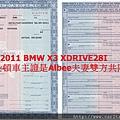 2011 BMW X3 XDRIVE28I.jpg