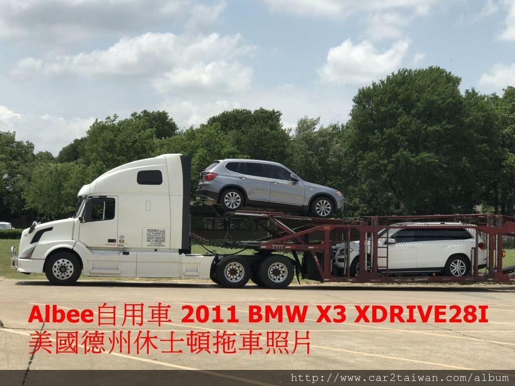 Albee自用車 2011 BMW X3 XDRIVE28I 美國德州休士頓拖車照片
