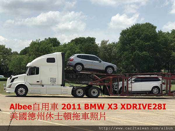2011 BMW X3 XDRIVE28I拖車照片.jpg