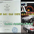 BMW 640I GRAN COUPE 速率計檢測報告Car2tw 代辦ARTC台灣車測.jpg