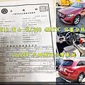 2018 賓士 GLC300 4MATIC 安審合格證 Car2TW 代辦ARTC台灣車測.jpg