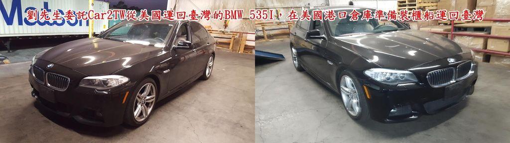 劉大哥委託Car2TW從美國運回臺灣的BMW 535I,在美國港口倉庫準備裝櫃船運回臺灣