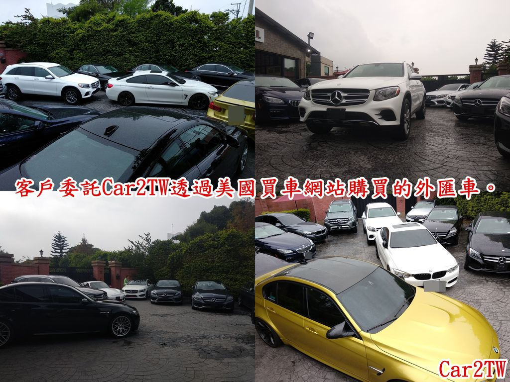 客戶委託Car2TW從美國的外匯車網站購買的外匯車。Car2TW是一家位於台灣代購外匯車、代辦進口車車商,經營外匯車買賣已經擁有10年多的時間!在全台推出外匯車車商當中最具有競爭性的外匯車商,讓您擁有一部外匯車變的不在話下! 因為大盤價格超便宜。
