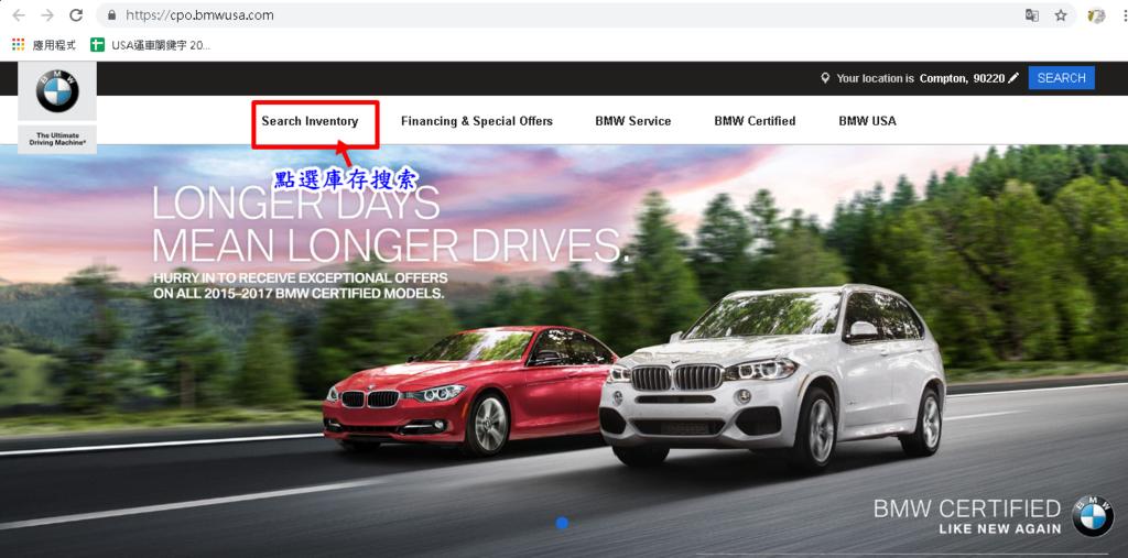 這間車商有一般二手車、CPO認證中古車,Car2TW幫忙客戶選購外匯車常常到這間外匯車網站購車喔,車源很豐富,可選性高,例如:  BENZ系列就有C-Class、GL-Class、GLA、GLC、GLE、SL-Class等車可以推薦給大家哦~  網站打開後,首先點選Search inventery進去。