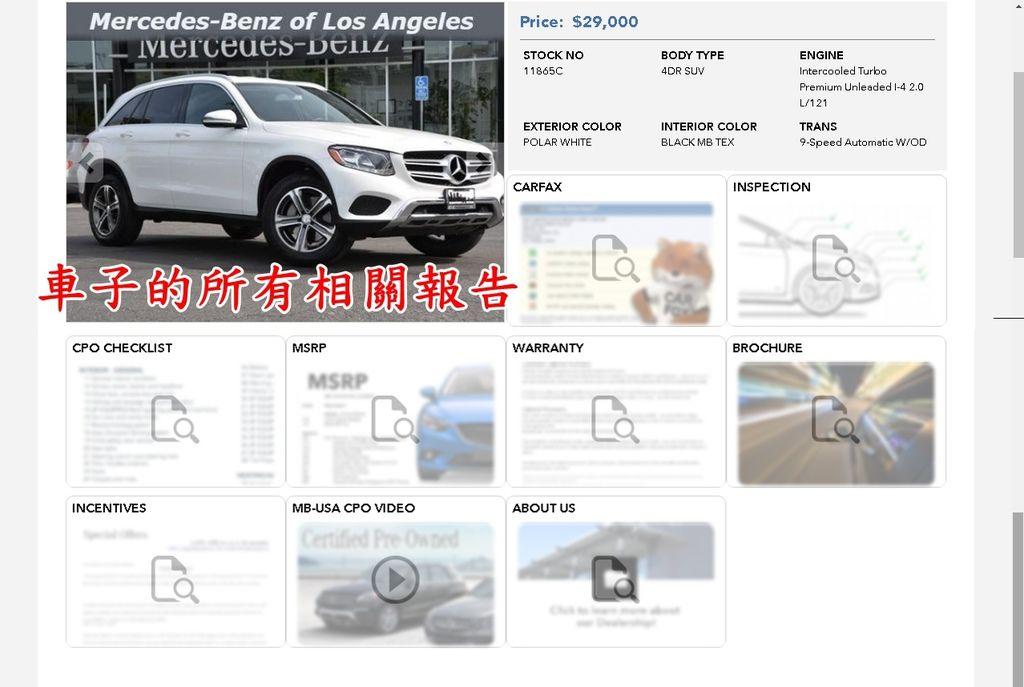 點擊AutoiPacket進入會看很多關於此車的報告,例如:  CARFAX報告、CPO CHECKUST (CPO清單)、INSPECTION(檢查報告)、WARRANTY(保證)等等~