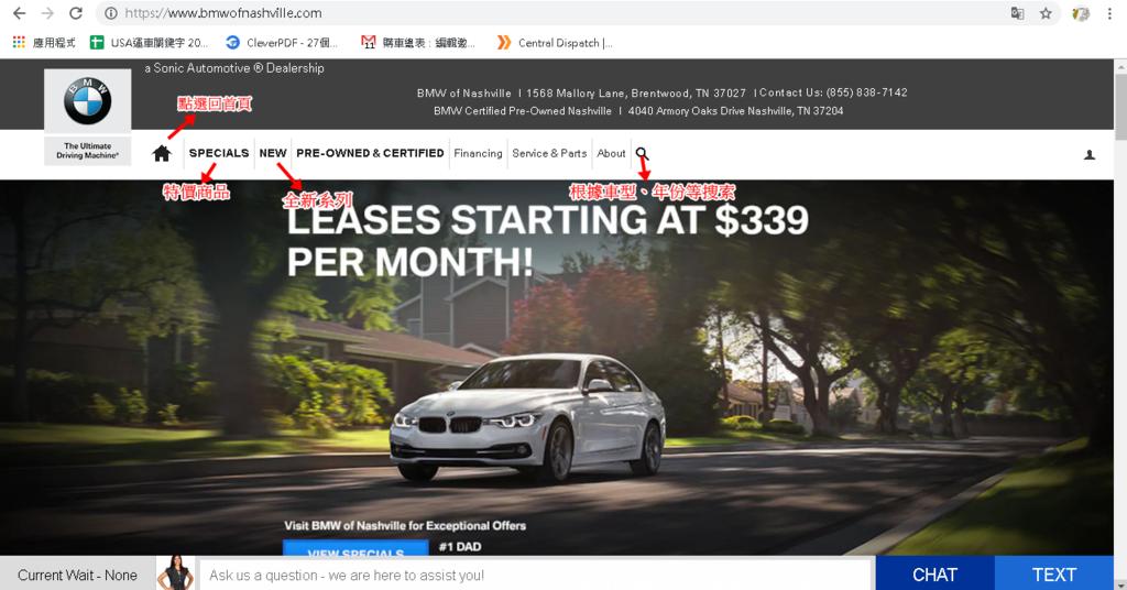 進入網頁畫面,會看到一個小房子點選回到網站首頁  SPECIALS(點選進去會有一些特價商品)  NEW(進入後看到不同系列新車)  小放大鏡輸入需要搜索的內容可以帶出需要的資訊,例如:車型、年份、系列等~