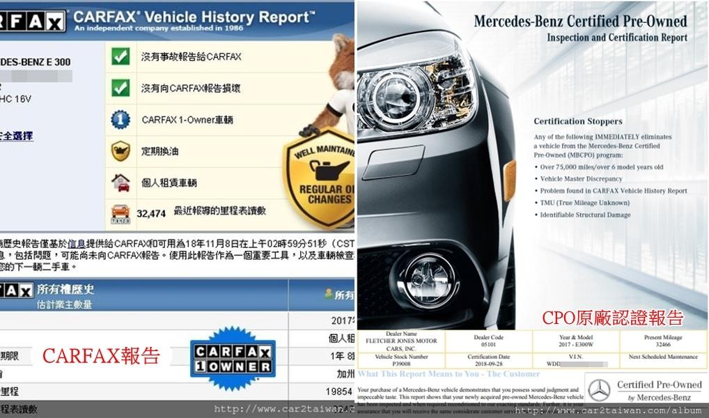 下圖左邊CARFAX報告記錄關於此車詳細資料,例如:有無事故及損壞,里程數:3萬多英里,只有一任車主等。  右邊可以看到此車還有附美國CPO原廠認證報告書,經過原廠160多項的檢測。