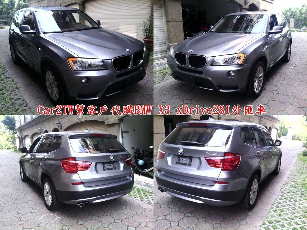 客戶委託Car2TW代購BMW X3 xDrive28I外匯車,待托運至美國出口倉庫,安排船運匯臺灣。