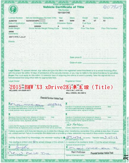 2015黑色 BMW X3 XDRIVE28I 外匯車的Title,Title是可以證明車的所有者是誰,你可以想像成台灣的汽車行照,不過它更像是一種資產證明。