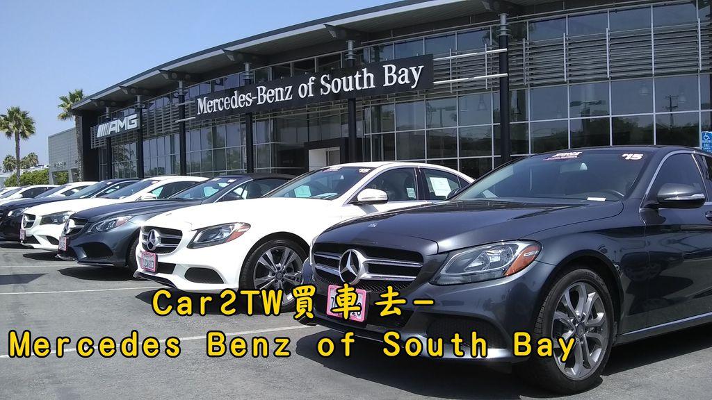圖是Car2TW到Mercedes Benz of South Bay幫廖先生買賓士GLE400的現場,  看看門口的車輛,就知道這家車商擁有多豐富的車源了吧!  不管是賓士的轎車款 C-Class,E-Class,S-Class,還是休旅車款GLA,GLC,GLE 等通通都有