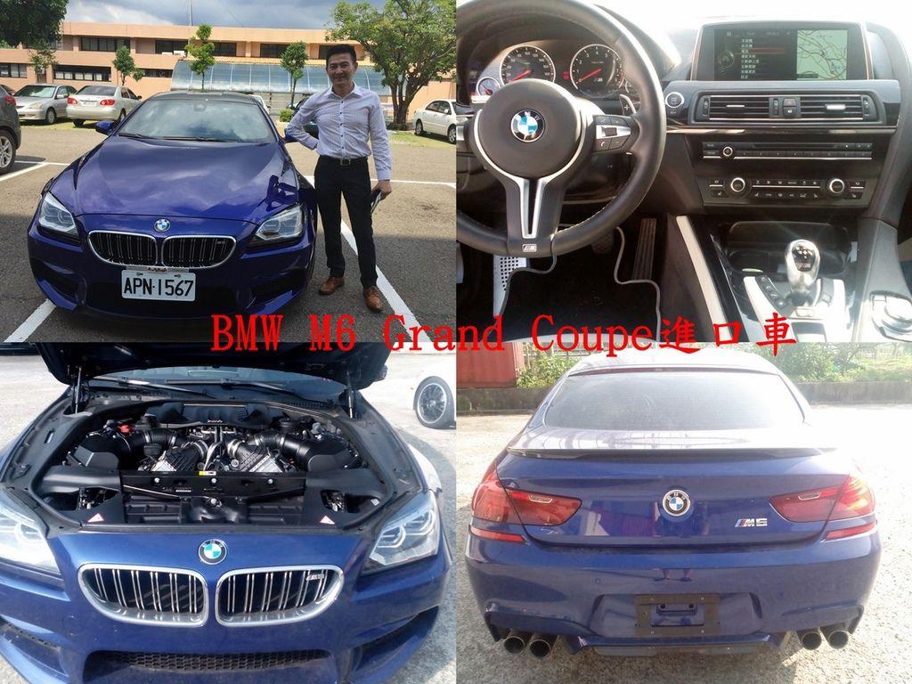 這台寶藍色的寶馬汽車BMW M6 Grand Coupe是王先生夢中情人,王先生留學美國許多年,但是留學生生活困苦不可能有多少錢可以買一台好車,現在事業有成小有積蓄,留學生時代最喜歡的外匯車BMW M6就跳入腦海中,透過Car2TW從美國找車買車運回台灣,這台BMW M6 Grand Coupe外匯車居然可以比BMW總代理新車節省200多萬元,難怪王先生這麼開心,從國外買車運回台灣最大的開銷就是汽車關稅,但是透過留學生條款運車回台灣規定,這台BMW M6 Grand Coupe只繳交了100多萬元進口車關稅,在加上透過安審驗車授權報告又節省了30多萬元台幣,真是超直划算,留學生想要運車回台灣嗎?想知道美國運車回台費用嗎?想從國外買車運回台灣嗎?Car2TW提供外匯車代購及進口車代辦服務,歡迎諮詢