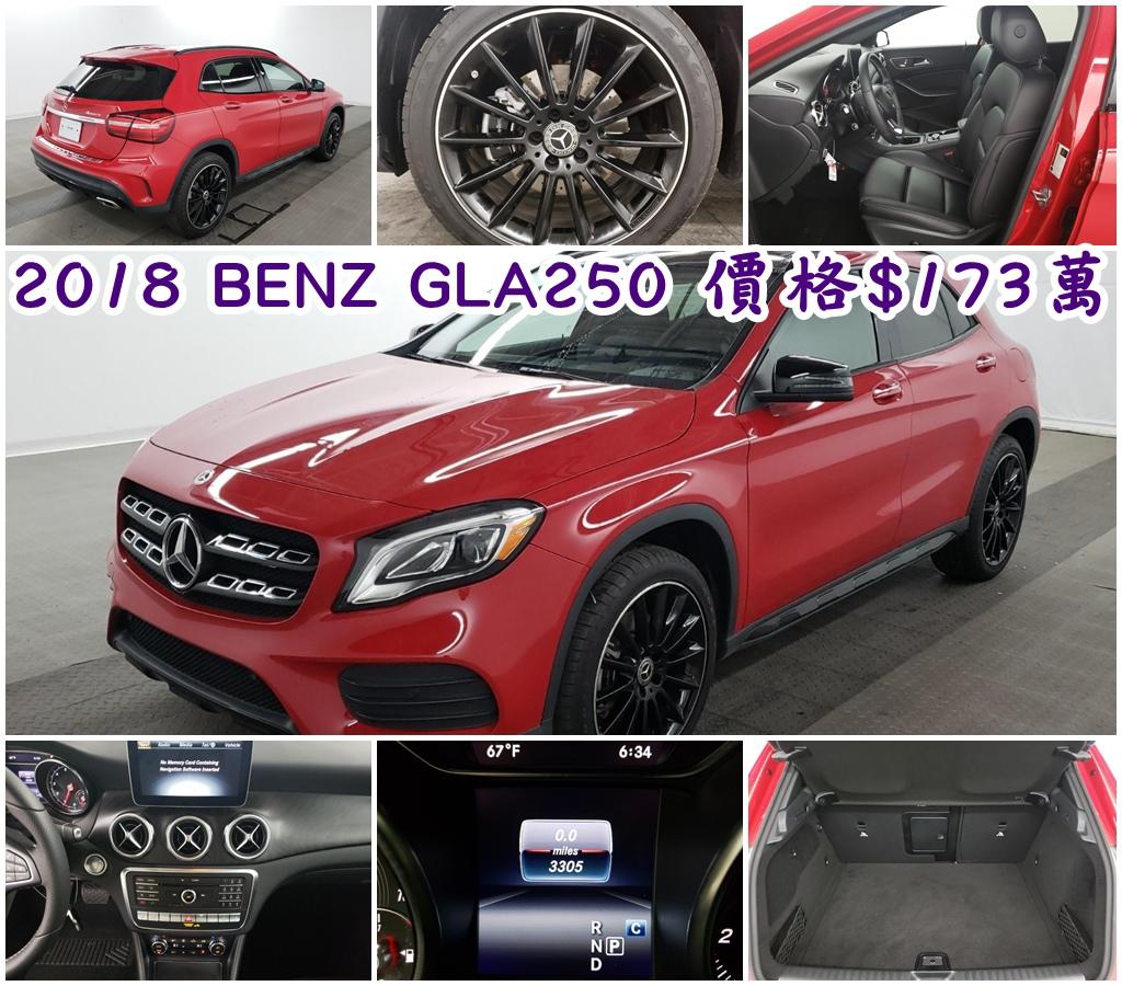 2018 BENZ GLA250 4MATIC AMG 豪華小型SUV 外匯車限時團購價格$173萬(不包含牌照、燃料稅及保險) 行駛里程:3300英哩! 配備::AMG套件、倒車顯影、盲點偵測、全景天窗、柏林之音、加熱座椅、Hands Free腳踢感應、KEYREESS-GO PACKAGE、19吋AMG輪胎