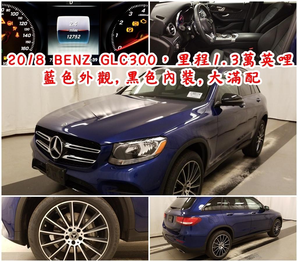 代購賓士GLC 300外匯車薦來Car2TW專業外匯車商比較一下, Benz GLC 300外匯車雖然優點很多,賓士 GLC 300缺點也不少,男性車友會認為賓士 GLC 300在駕駛樂趣和越野能力上沒有BMW X3來的優秀;女性朋友可能是對Benz GLC 300過於複雜的技術界面在使用上難以上手,也有外匯車賓士 GLC 300車友分享Benz GLC 300在時速破百後,風切聲大了點,Mercedes-Benz GLC 300外匯車的這些缺點是不是入手會比較划算呢? 代購Benz GLC 300外匯車原廠認證中古車CPO是不是比較貴一些呢?