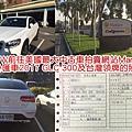 Car2TW前往美國最大中古車拍賣網站Manheim.jpg