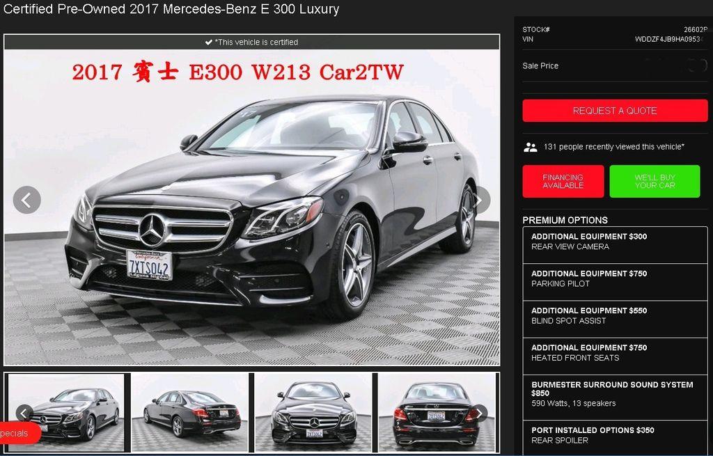 2017年美規外匯車賓士E300 W213在美國中古車拍賣網站上照片, W213 賓士E300外匯車車況幾乎全新、配備超多、里程數超低當然在價錢上比較貴一些, 這台從美國代辦回台灣的賓士E300外匯車當時辦到好價格大約250多萬元, Car2TW分享了賓士E300缺點及優點也介紹了W213 e200和W213 E300外匯車的區別還有最新美國賓士E300中古車行情及整個從美國買車回台灣的流程,也分享了進口車關稅稅率是多少%?華僑留學生自用車運車回台灣及外匯車汽車關稅估算? 因為只有幾整個代辦進口車的流程說明清楚將資訊公開透明才能讓代購外匯車讓更多想買外匯車的朋友信認!