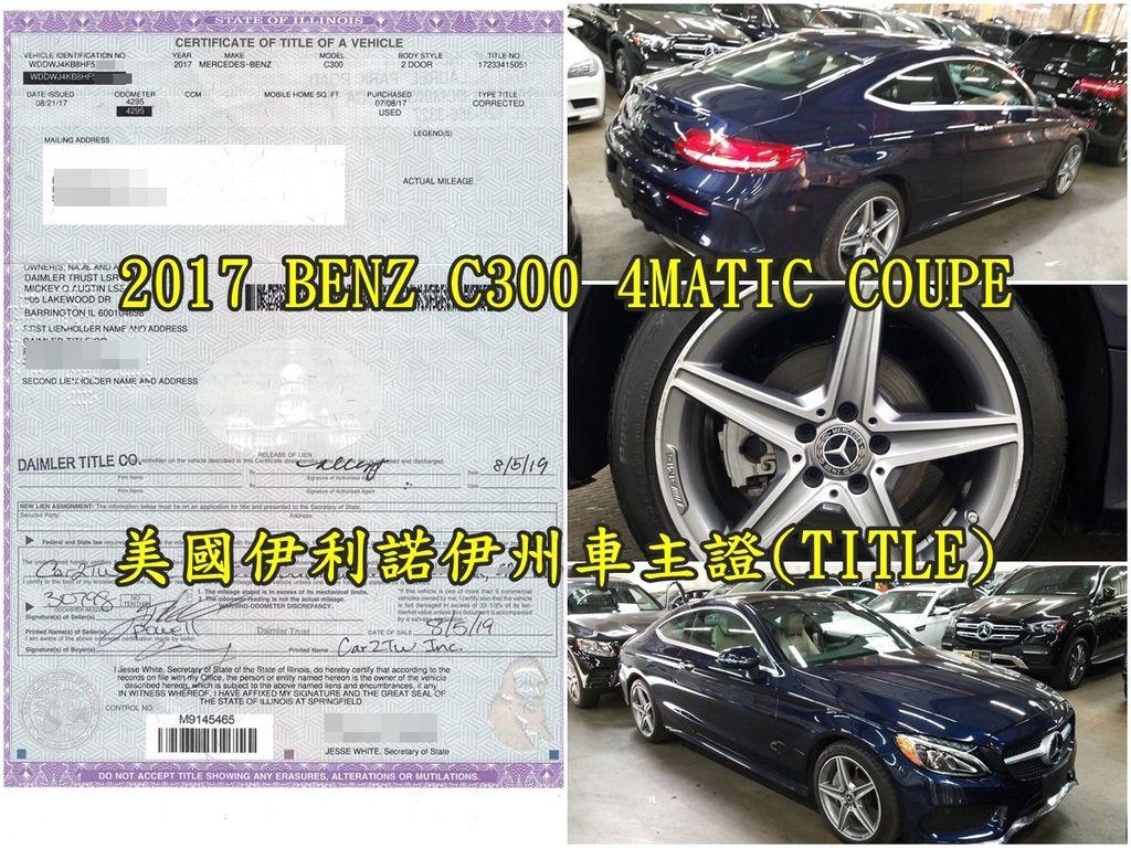 圖為Car2TW在美國伊利諾伊州賓士車商買的2017年Benz C300 coupe, Car2TW在美國的同事都會為每一台在美國買的車做檢查不管是賓士C300 還是賓士GLC300或是Benz C300 coupe檢查外觀及內裝是不是有符合和美國車商簽約時提供的文件上紀錄,美國買賓士C300 coupe會需要注意那些文件呢?第一個當然就是美國的車主證(TITLE)因為這是相當於車輛在美國的身份證,如上圖為Benz C300 coupe美國的車主證,從TITLE上可以看到這台Benz C300 coupe的基本資料如廠牌、現任車主為誰、車主的登記地址、Benz C300 coupe的年份等資料, 美國各州的車主證都長的不太一樣你知道嗎?像是上圖的賓士C300 coupe是在伊利諾伊州的車主證,想買美國賓士外匯車除了需要車主證這樣的重要文件外當然也要了解整個賓士進口車代辦流程囉!Car2TW對於美國汽車代購流程代購外匯車→Car2tw專人確認國外車況 → 外匯車從美國出口海運回台灣 → 進口車送到台灣港口進口報關 →Car2tw安排外匯車進行台灣車測 → 領牌交車,原來代辦進口車流程不是很複雜,越來越多人能夠接受進口車代辦優點及缺點,重點是外匯車價格便宜喔
