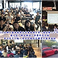 Car2tw自辦外匯車教學分享會每個月第一個星期六下午兩.jpg