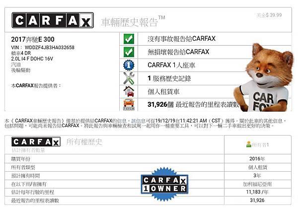 BENZ E300 #32658 Carfax.jpg