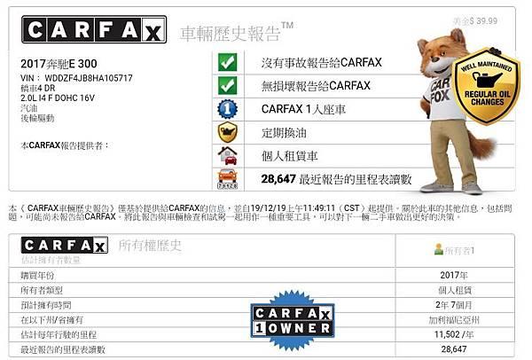 E300 #05717 Carfax.jpg
