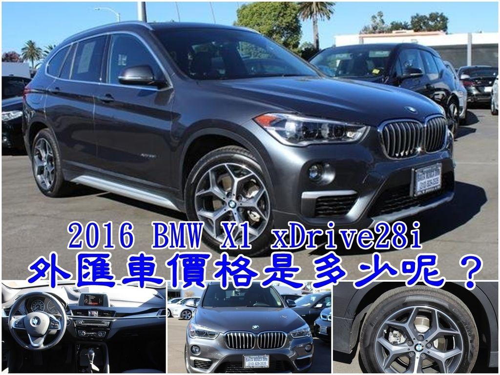 圖這台2016 BMW X1 xDrive28i中古車的價錢是24,888美金,那麼從美國海運回台灣有那些費用呢?BMW X1外匯車關稅如何計算呢? 以這台2016 BMW X1為例,BMW X1外匯車成本基本包含美國買車價格、托車費用、海運費用、進口報關費用、台灣車測費用和領牌費用等,2016 BMW X1外匯車台灣價格大約是5萬美金左右(約150萬新台幣),car2tw是利用美國買車網站價格乘以2做為快速估算外匯車價格,其中台灣汽車關稅佔外匯車成本中很大一筆,外匯車關稅需要將美國買車成本和外匯車折舊給估算進去,其中進口車折舊率可以參考下圖car2tw整理出來的折舊率表,可以看到3年以上的中古車可以有50%以上的折舊率,同樣的在台灣外匯車關稅計算時可是划算不少,這也是car2tw推薦CP值買車法中建議大家可以挑選3年左右的中古車的原因之一,當然關於外匯車在關稅的計算有點複雜除了要考量車輛的折舊外還有很多因素想要了解台灣汽車關稅公式及詳細介紹的朋友請參閱CAR2TW官網有詳細介紹喔!