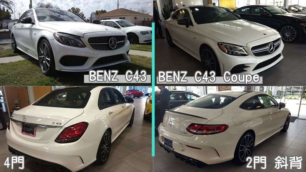 有車友在網路上問Car2TW賓士 C43和BENZ C43 Coupe有什麼不一樣呢? Car2TW上周代購的2019年的賓士 C43和BENZ C43 Coupe來做一個簡單的比較, 從上圖中可以輕易從車輛的外觀來比較, 一眼看去BENZ C43和賓士 C43 Coupe最大的不同就是BENZ C43為4門沒有斜背;C43 Coupe為雙門有斜背, 是不是很容易就區分出來了呢! 當然發了外觀外內裝也一定也不一樣, 這時就需要查Carfax和Autochecke報告才能知道車輛的車況及里程數及保養紀錄和事故紀錄,
