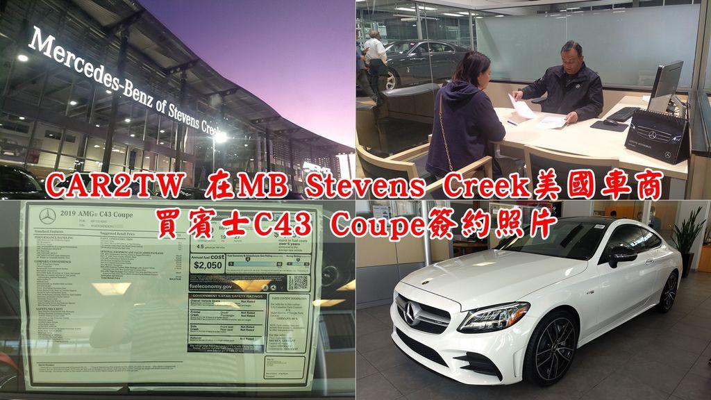 Car2TW在美國有專人會前往美國各州車商來買車,這次來到位於加利福尼亞聖荷西的賓士經銷商Mercedes-Benz of Stevens Creek,來為新竹的工程師黃大哥代購一台2019年白色賓士C43 Coupe, 當天Car2TW從一早開車到了中午過後才到Mercedes-Benz of Stevens Creek,從找車和業務接洽、談價格到正式簽約及檢查車況, 整個流程到了晚上8點多才離開,上圖就是Car2TW當天買車及簽約的照片,很難想像買台車怎麼那麼花時間, 最主要的原因是美國買車需要準備的文件非常多而且Car2TW會一直檢查反覆檢查車況, 檢查到賣車的業務都以為Car2TW是不是來找麻煩差點不賣車給Car2TW, 沒辦法! 為台灣朋友代購外匯車Car2TW就是要每個環節都要仔細再仔細,從買車開始Car2TW就是那麼龜毛直到和台灣朋友交車,