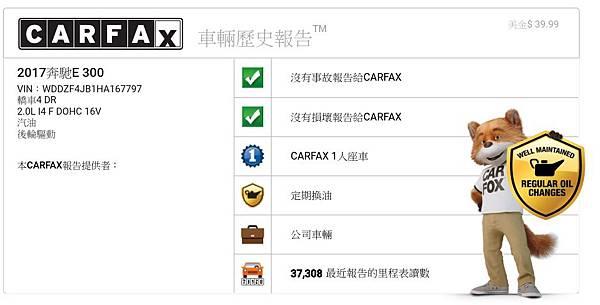 E300 #67797-Carfax.jpg