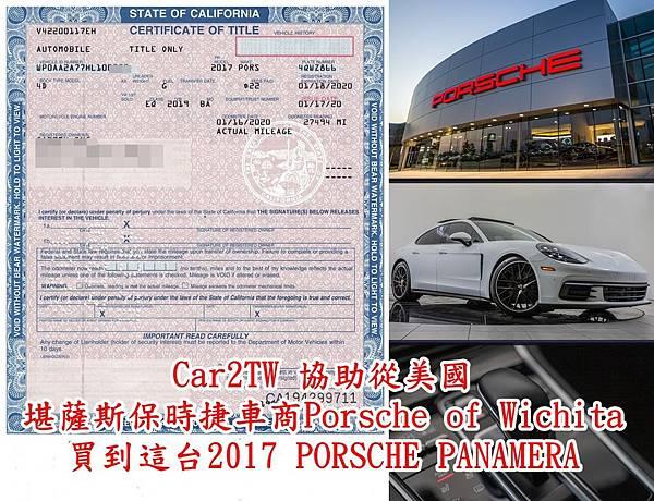 U012017 PORSCHE PANAMERA.jpg