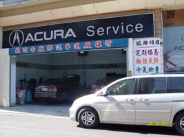 Honda Acura Service.jpg