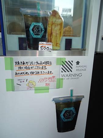 DSC06301.JPG