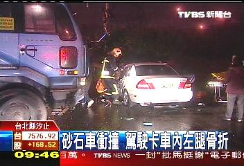 砂石車衝撞 駕駛卡車內左腿骨折 2