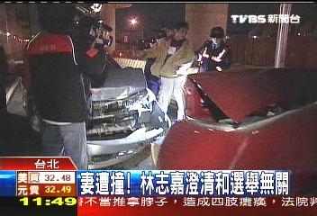 拜票遭酒駕追撞 林志嘉妻受傷 1