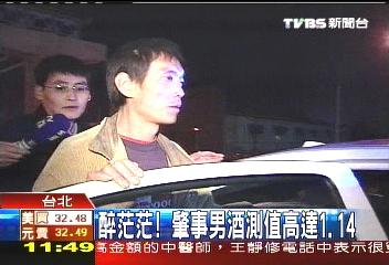 拜票遭酒駕追撞 林志嘉妻受傷 3