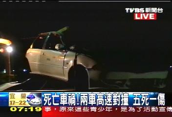 慘!小客車高速對撞 5死1重傷 3
