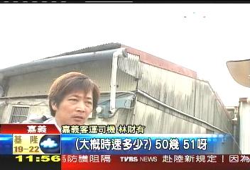 公車貨車對撞 13輕傷送醫 4