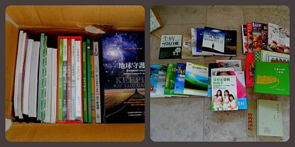 collagebooks
