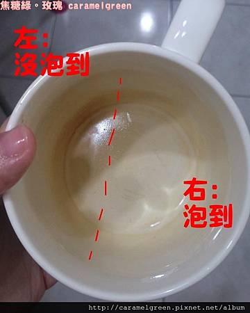 馬克杯1 (3).jpg