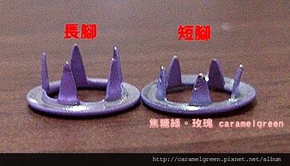 三角 (3).jpg