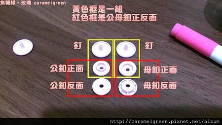 汽座口水巾 (2).jpg