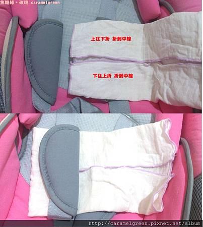 汽座口水巾 (4).jpg