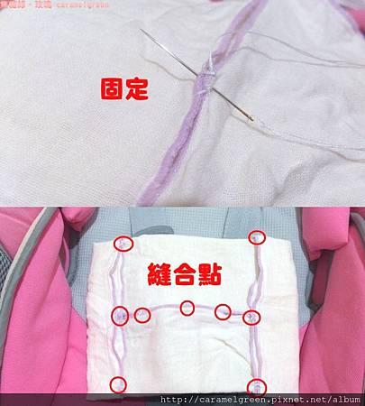 汽座口水巾 (5).jpg