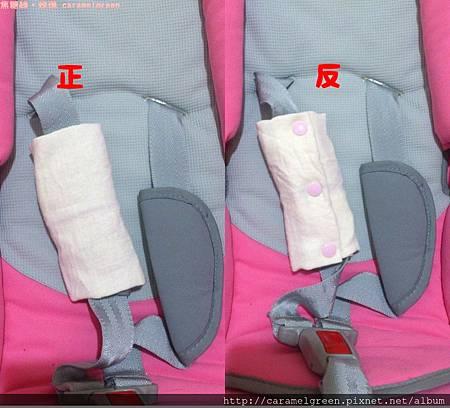 汽座口水巾 (11).jpg