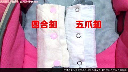 汽座口水巾 (12).jpg