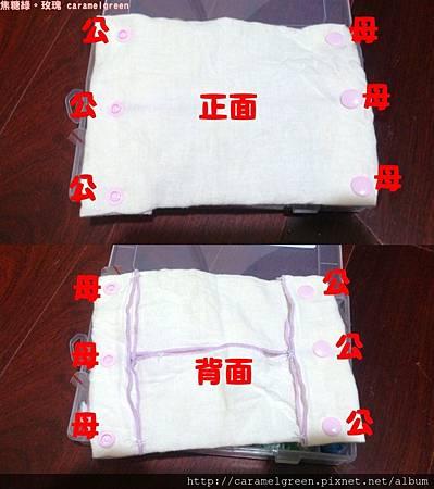 汽座口水巾 (10).jpg