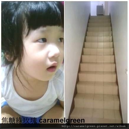 staircover.jpg